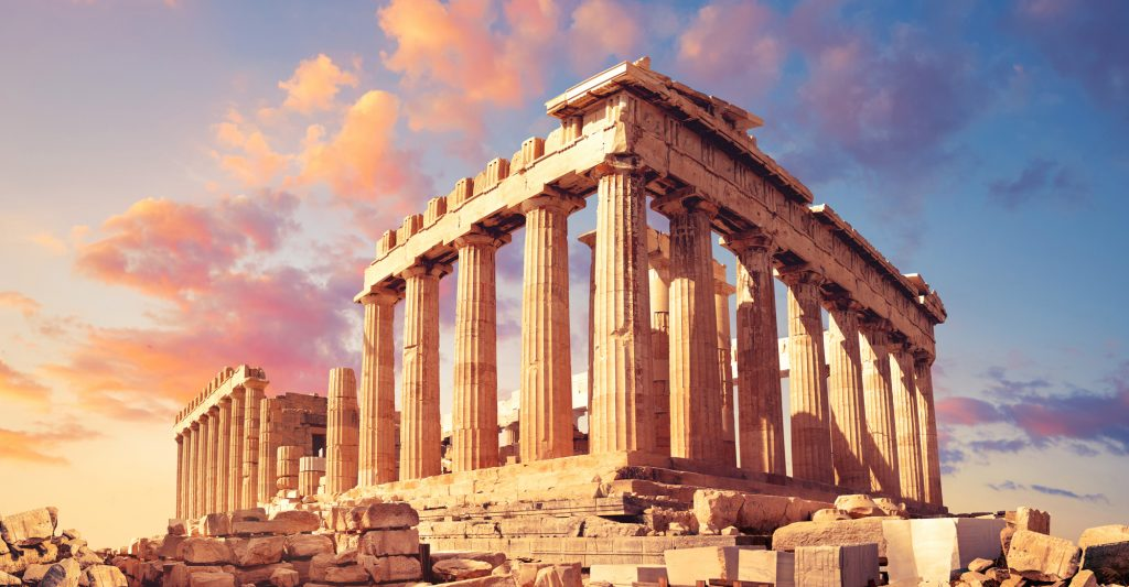 Greek Quiz